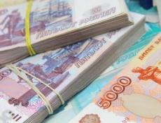 полмиллиарда рублей