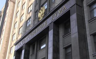 Госслужащим запретят иметь недвижимость за пределами России