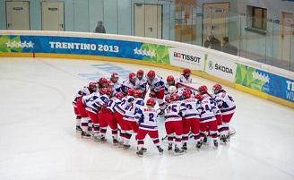 Очередная победа Сборной России по хоккею на Универсиаде в Италии