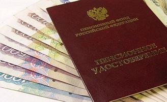 Госдума РФ приняла законы о новом порядке формирования пенсионных прав