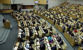В России вводятся штрафы за невыполнение решений НАК