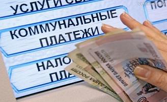 Роспотребнадзор: как подсчитывается задолженность по коммунальным услугам
