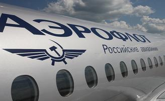 Авиабилеты в Крым будут без НДС