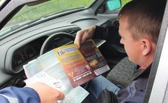 """Представители Общественного совета и ГИБДД провели акцию """"Сбережем лес от пожара!"""""""