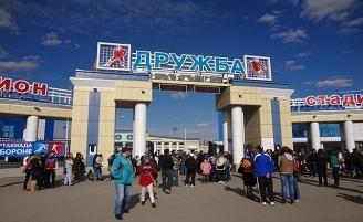 Чемпионат Республики Марий Эл по футболу 2014 года