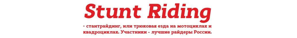 Чемпионат России по эндуро на мотоциклах