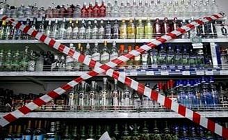 В Марий Эл продолжается борьба с нелегальной алкогольной продукцией