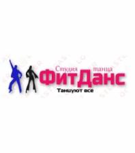 """Студия танцев и аэробики """"Fit-Dance"""""""