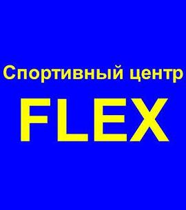 """""""Flex"""""""