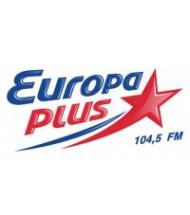 Европа Плюс Йошкар-Ола