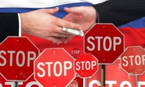 stopkorup